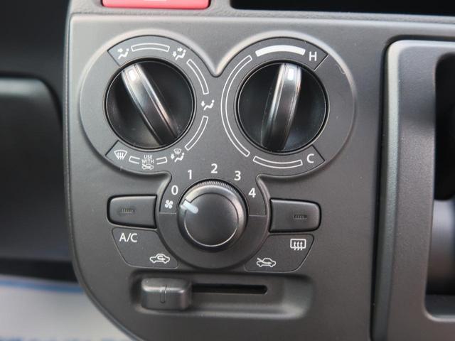 L 純正オーディオ キーレスエントリー シートヒーター Sエネチャージ 禁煙車 AUX接続可 ヘッドライトレベライザー 横滑防止装置(30枚目)