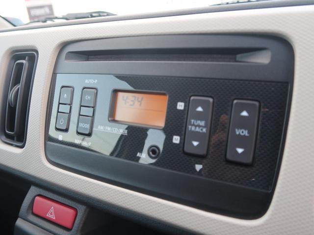 L 純正オーディオ キーレスエントリー シートヒーター Sエネチャージ 禁煙車 AUX接続可 ヘッドライトレベライザー 横滑防止装置(31枚目)