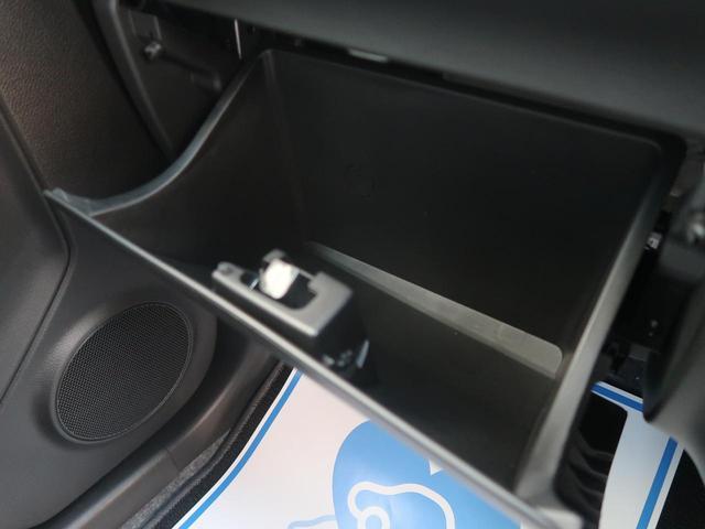 L 純正オーディオ キーレスエントリー シートヒーター Sエネチャージ 禁煙車 AUX接続可 ヘッドライトレベライザー 横滑防止装置(32枚目)