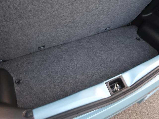 L 純正オーディオ キーレスエントリー シートヒーター Sエネチャージ 禁煙車 AUX接続可 ヘッドライトレベライザー 横滑防止装置(36枚目)