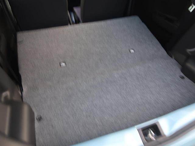 L 純正オーディオ キーレスエントリー シートヒーター Sエネチャージ 禁煙車 AUX接続可 ヘッドライトレベライザー 横滑防止装置(39枚目)