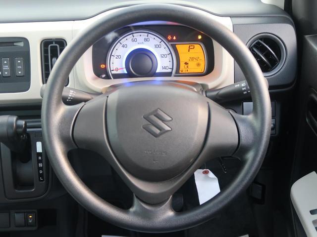 L 純正オーディオ キーレスエントリー シートヒーター Sエネチャージ 禁煙車 AUX接続可 ヘッドライトレベライザー 横滑防止装置(41枚目)