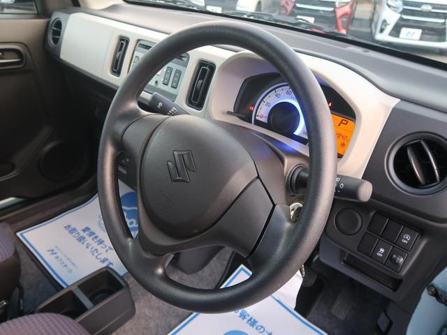 L 純正オーディオ キーレスエントリー シートヒーター Sエネチャージ 禁煙車 AUX接続可 ヘッドライトレベライザー 横滑防止装置(45枚目)
