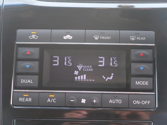 250ハイウェイスターS アーバンクロム 純正8型ナビ 天吊モニター 禁煙車 7人 ワンオーナー 両側パワスラ インテリキー バックモニター 純正18AW LEDヘッド クルーズコントロール フルセグTV ビルトインETC(33枚目)