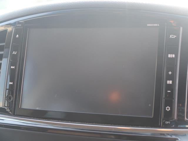 250ハイウェイスターS アーバンクロム 純正8型ナビ 天吊モニター 禁煙車 7人 ワンオーナー 両側パワスラ インテリキー バックモニター 純正18AW LEDヘッド クルーズコントロール フルセグTV ビルトインETC(35枚目)