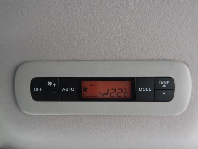 250ハイウェイスターS アーバンクロム 純正8型ナビ 天吊モニター 禁煙車 7人 ワンオーナー 両側パワスラ インテリキー バックモニター 純正18AW LEDヘッド クルーズコントロール フルセグTV ビルトインETC(45枚目)