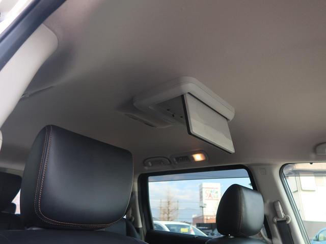 250ハイウェイスターS アーバンクロム 純正8型ナビ 天吊モニター 禁煙車 7人 ワンオーナー 両側パワスラ インテリキー バックモニター 純正18AW LEDヘッド クルーズコントロール フルセグTV ビルトインETC(54枚目)