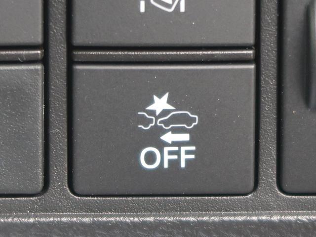 Gホンダセンシング 届出済未使用車 現行型 純正液晶オーディオ スマートキー アダプティブクルコン オートハイビーム LEDヘッド 純正14AW LEDヘッド LEDフォグ アイドリングストップ(4枚目)