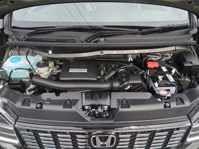 Gホンダセンシング 届出済未使用車 現行型 純正液晶オーディオ スマートキー アダプティブクルコン オートハイビーム LEDヘッド 純正14AW LEDヘッド LEDフォグ アイドリングストップ(19枚目)