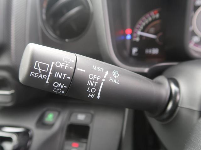 Gホンダセンシング 届出済未使用車 現行型 純正液晶オーディオ スマートキー アダプティブクルコン オートハイビーム LEDヘッド 純正14AW LEDヘッド LEDフォグ アイドリングストップ(25枚目)