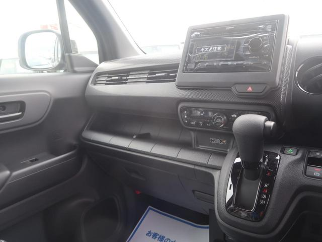 Gホンダセンシング 届出済未使用車 現行型 純正液晶オーディオ スマートキー アダプティブクルコン オートハイビーム LEDヘッド 純正14AW LEDヘッド LEDフォグ アイドリングストップ(26枚目)