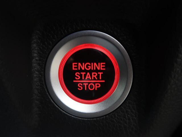 Gホンダセンシング 届出済未使用車 現行型 純正液晶オーディオ スマートキー アダプティブクルコン オートハイビーム LEDヘッド 純正14AW LEDヘッド LEDフォグ アイドリングストップ(27枚目)