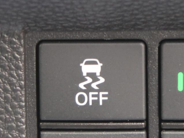 Gホンダセンシング 届出済未使用車 現行型 純正液晶オーディオ スマートキー アダプティブクルコン オートハイビーム LEDヘッド 純正14AW LEDヘッド LEDフォグ アイドリングストップ(31枚目)