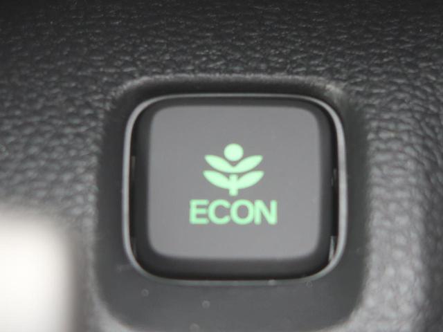 Gホンダセンシング 届出済未使用車 現行型 純正液晶オーディオ スマートキー アダプティブクルコン オートハイビーム LEDヘッド 純正14AW LEDヘッド LEDフォグ アイドリングストップ(32枚目)