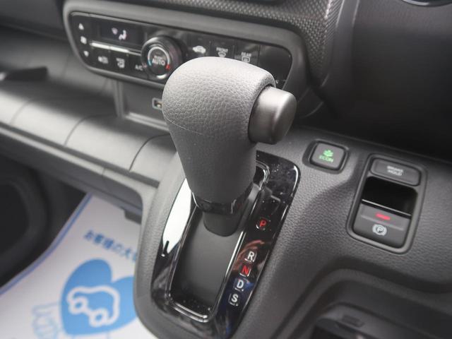 Gホンダセンシング 届出済未使用車 現行型 純正液晶オーディオ スマートキー アダプティブクルコン オートハイビーム LEDヘッド 純正14AW LEDヘッド LEDフォグ アイドリングストップ(33枚目)