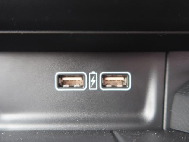 Gホンダセンシング 届出済未使用車 現行型 純正液晶オーディオ スマートキー アダプティブクルコン オートハイビーム LEDヘッド 純正14AW LEDヘッド LEDフォグ アイドリングストップ(34枚目)