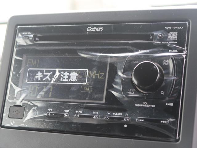 Gホンダセンシング 届出済未使用車 現行型 純正液晶オーディオ スマートキー アダプティブクルコン オートハイビーム LEDヘッド 純正14AW LEDヘッド LEDフォグ アイドリングストップ(35枚目)