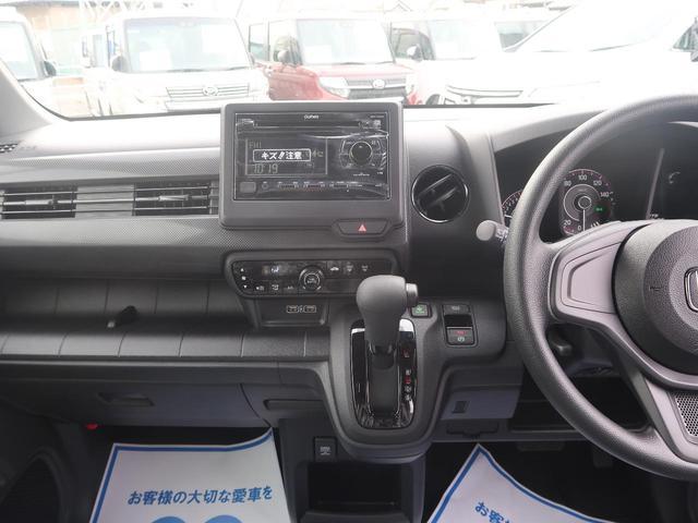 Gホンダセンシング 届出済未使用車 現行型 純正液晶オーディオ スマートキー アダプティブクルコン オートハイビーム LEDヘッド 純正14AW LEDヘッド LEDフォグ アイドリングストップ(43枚目)