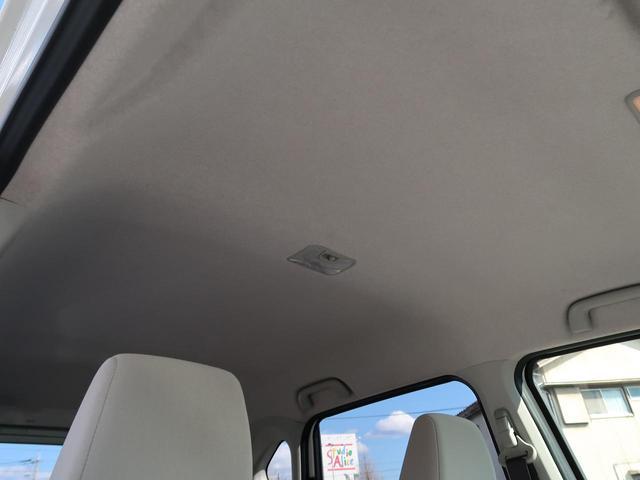 L CDプレーヤー エコアイドル 電動格納ミラー キーレスエントリー 横滑り防止装置 プライバシーガラス ワンオーナー 禁煙車(12枚目)