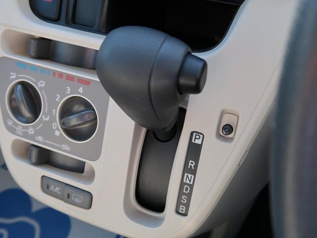 L CDプレーヤー エコアイドル 電動格納ミラー キーレスエントリー 横滑り防止装置 プライバシーガラス ワンオーナー 禁煙車(34枚目)