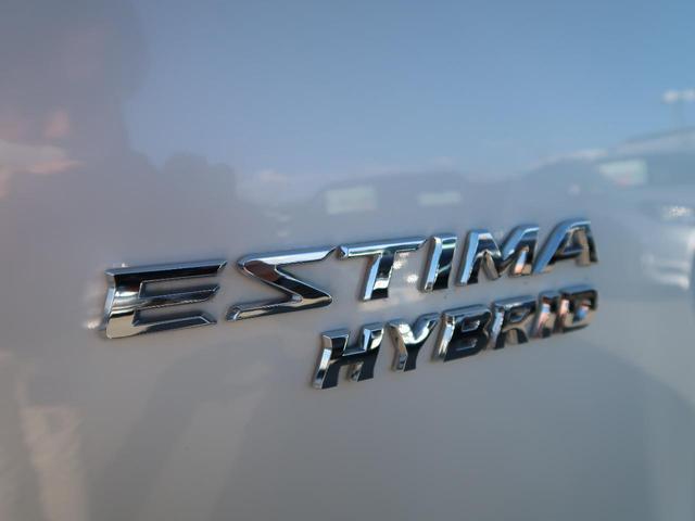 G 4WD 7人 純正HDDナビ フロント/サイド/バックモニター 両側パワスラ 禁煙車 パワーシート シートヒーター HIDヘッド 100V電源 クルーズコントロール スマートキー ビルトインETC(29枚目)