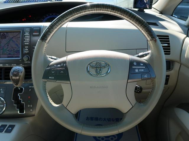 G 4WD 7人 純正HDDナビ フロント/サイド/バックモニター 両側パワスラ 禁煙車 パワーシート シートヒーター HIDヘッド 100V電源 クルーズコントロール スマートキー ビルトインETC(39枚目)
