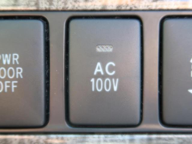 G 4WD 7人 純正HDDナビ フロント/サイド/バックモニター 両側パワスラ 禁煙車 パワーシート シートヒーター HIDヘッド 100V電源 クルーズコントロール スマートキー ビルトインETC(41枚目)