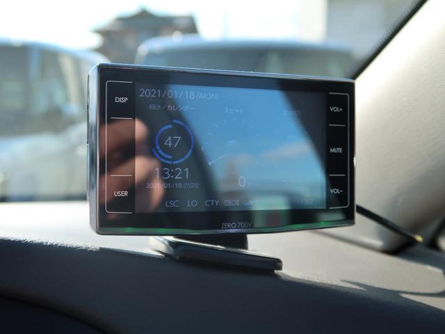 G 4WD 7人 純正HDDナビ フロント/サイド/バックモニター 両側パワスラ 禁煙車 パワーシート シートヒーター HIDヘッド 100V電源 クルーズコントロール スマートキー ビルトインETC(49枚目)
