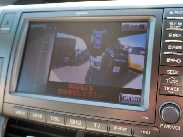 G 4WD 7人 純正HDDナビ フロント/サイド/バックモニター 両側パワスラ 禁煙車 パワーシート シートヒーター HIDヘッド 100V電源 クルーズコントロール スマートキー ビルトインETC(50枚目)