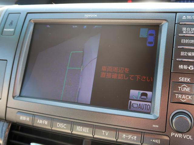 G 4WD 7人 純正HDDナビ フロント/サイド/バックモニター 両側パワスラ 禁煙車 パワーシート シートヒーター HIDヘッド 100V電源 クルーズコントロール スマートキー ビルトインETC(51枚目)