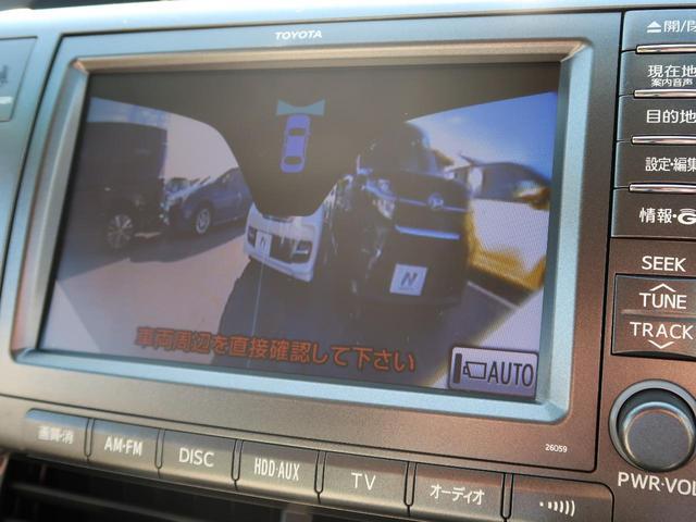 G 4WD 7人 純正HDDナビ フロント/サイド/バックモニター 両側パワスラ 禁煙車 パワーシート シートヒーター HIDヘッド 100V電源 クルーズコントロール スマートキー ビルトインETC(52枚目)