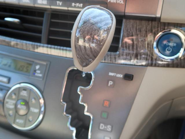 G 4WD 7人 純正HDDナビ フロント/サイド/バックモニター 両側パワスラ 禁煙車 パワーシート シートヒーター HIDヘッド 100V電源 クルーズコントロール スマートキー ビルトインETC(54枚目)