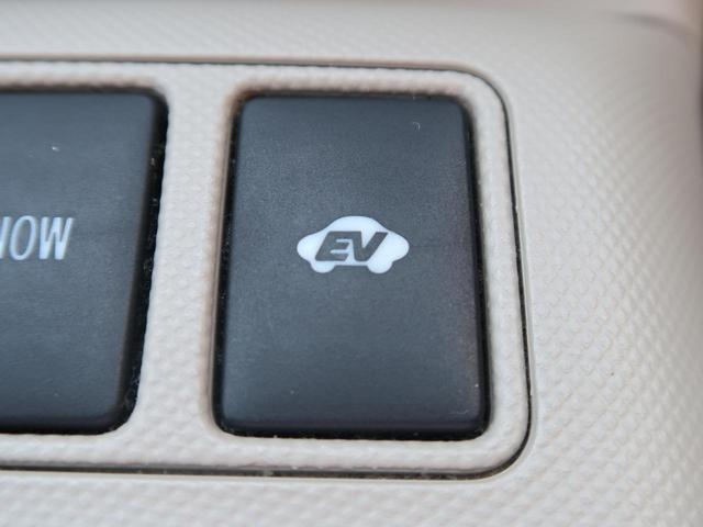G 4WD 7人 純正HDDナビ フロント/サイド/バックモニター 両側パワスラ 禁煙車 パワーシート シートヒーター HIDヘッド 100V電源 クルーズコントロール スマートキー ビルトインETC(56枚目)