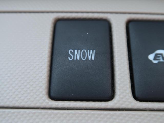 G 4WD 7人 純正HDDナビ フロント/サイド/バックモニター 両側パワスラ 禁煙車 パワーシート シートヒーター HIDヘッド 100V電源 クルーズコントロール スマートキー ビルトインETC(57枚目)
