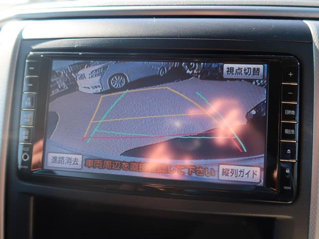 2.4Z プラチナムセレクション 純正HDDナビ バックモニター ビルトインETC 両側パワスラ HIDヘッド 電動格納ミラー クリアランスソナー 純正18インチAW フルセグTV 記録簿 禁煙車(4枚目)