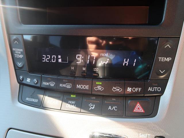 2.4Z プラチナムセレクション 純正HDDナビ バックモニター ビルトインETC 両側パワスラ HIDヘッド 電動格納ミラー クリアランスソナー 純正18インチAW フルセグTV 記録簿 禁煙車(11枚目)