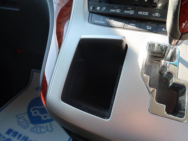 2.4Z プラチナムセレクション 純正HDDナビ バックモニター ビルトインETC 両側パワスラ HIDヘッド 電動格納ミラー クリアランスソナー 純正18インチAW フルセグTV 記録簿 禁煙車(37枚目)