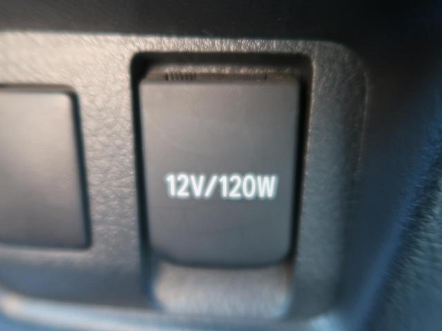 2.4Z プラチナムセレクション 純正HDDナビ バックモニター ビルトインETC 両側パワスラ HIDヘッド 電動格納ミラー クリアランスソナー 純正18インチAW フルセグTV 記録簿 禁煙車(38枚目)