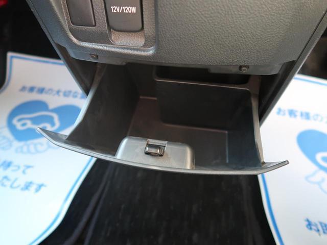 2.4Z プラチナムセレクション 純正HDDナビ バックモニター ビルトインETC 両側パワスラ HIDヘッド 電動格納ミラー クリアランスソナー 純正18インチAW フルセグTV 記録簿 禁煙車(39枚目)