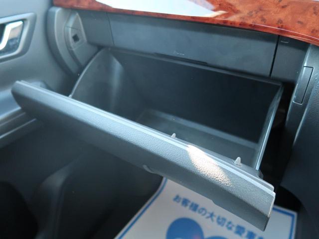 2.4Z プラチナムセレクション 純正HDDナビ バックモニター ビルトインETC 両側パワスラ HIDヘッド 電動格納ミラー クリアランスソナー 純正18インチAW フルセグTV 記録簿 禁煙車(40枚目)