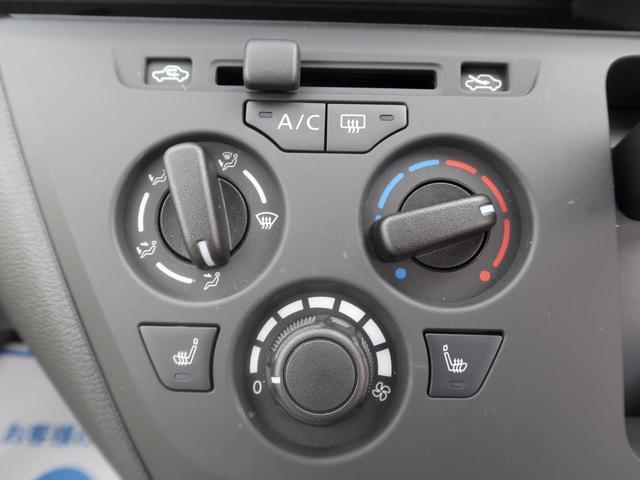 ダイアル式エアコンなのでお好きな温度、風量調節が可能です!