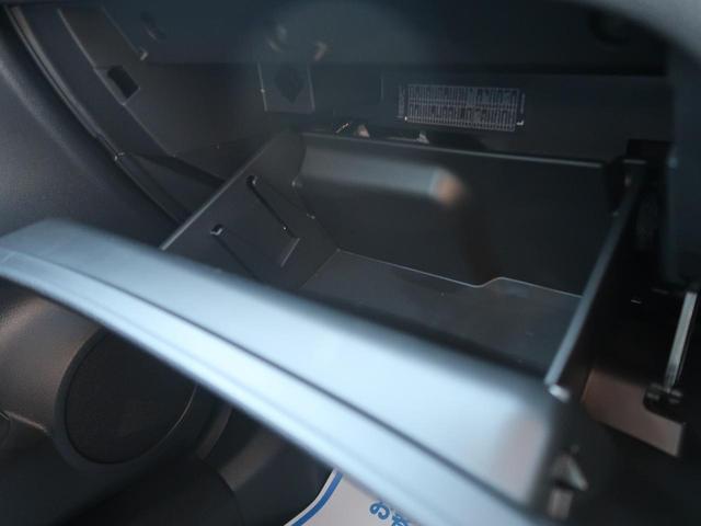 「日産」「エクストレイル」「SUV・クロカン」「山梨県」の中古車50