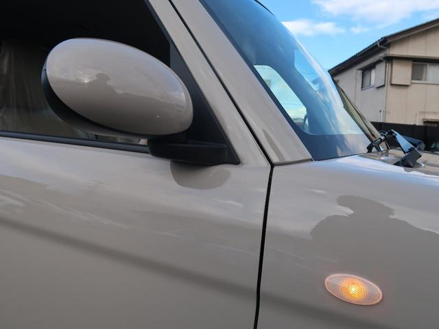 G スズキセーフティサポート 届出済未使用車 オートハイビーム クリアランスソナー スマートキー アイドリングストップ シートヒーター レーンアシスト 現行型(20枚目)