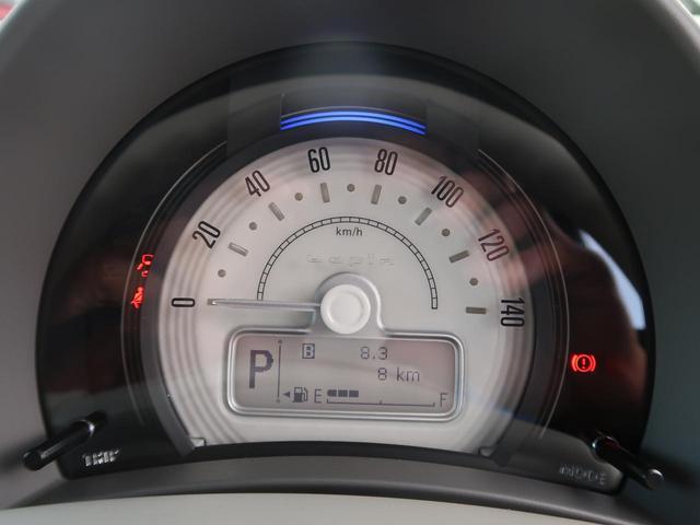 G スズキセーフティサポート 届出済未使用車 オートハイビーム クリアランスソナー スマートキー アイドリングストップ シートヒーター レーンアシスト 現行型(25枚目)