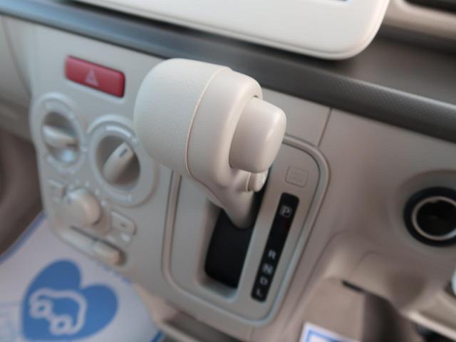 G スズキセーフティサポート 届出済未使用車 オートハイビーム クリアランスソナー スマートキー アイドリングストップ シートヒーター レーンアシスト 現行型(32枚目)