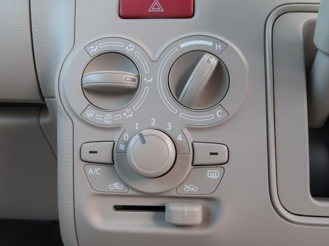 G スズキセーフティサポート 届出済未使用車 オートハイビーム クリアランスソナー スマートキー アイドリングストップ シートヒーター レーンアシスト 現行型(33枚目)