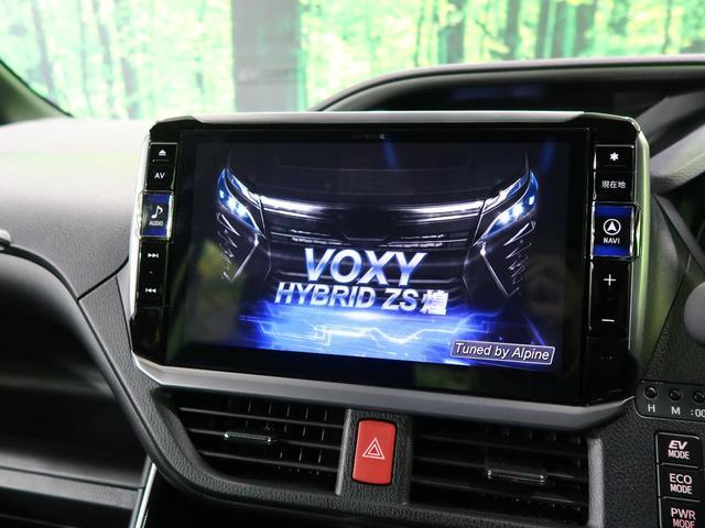 ハイブリッドZS 煌III 登録済未使用車 セーフティセンス 両側パワスラ 現行型 シートヒーター オートハイビーム クルーズコントロール LEDヘッド 純正16AW クリアランスソナー スマートキー LEDフォグ(7枚目)