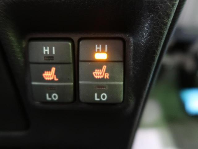 ハイブリッドZS 煌III 登録済未使用車 セーフティセンス 両側パワスラ 現行型 シートヒーター オートハイビーム クルーズコントロール LEDヘッド 純正16AW クリアランスソナー スマートキー LEDフォグ(11枚目)