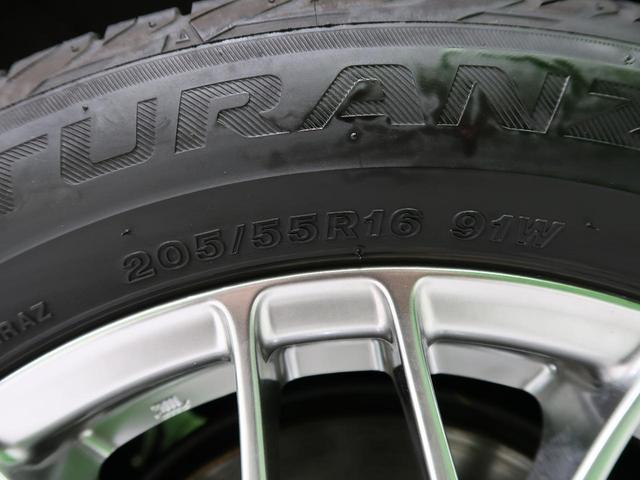ハイブリッドZS 煌III 登録済未使用車 セーフティセンス 両側パワスラ 現行型 シートヒーター オートハイビーム クルーズコントロール LEDヘッド 純正16AW クリアランスソナー スマートキー LEDフォグ(33枚目)
