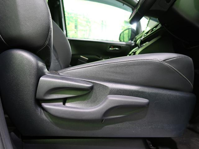 ハイブリッドZS 煌III 登録済未使用車 セーフティセンス 両側パワスラ 現行型 シートヒーター オートハイビーム クルーズコントロール LEDヘッド 純正16AW クリアランスソナー スマートキー LEDフォグ(36枚目)